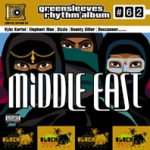 Various Artists-Greensleeves Rhythm Album #62: Middle East