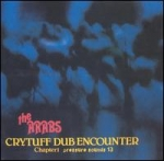 Prince Far I & The Arabs-Cry Tuff Dub Encounter Chapter 1