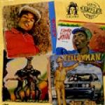 "Don Carlos, Toyan, Yellowman, Little John-Jah Guidance 12"" Rewind Volume 1"