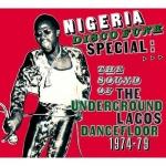 Various Artists-Nigeria Disco Funk Special - The Underground Lagos Dancefloor 1974-79 2LP