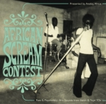 Various Artists-African Scream Contest - Analog Africa No. 3 (2LP)