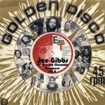 "Various Artists-Joe Gibbs 12"" Reggae Discomix Showcase Vol.4"