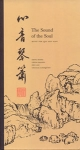 Deng Hong, Chen Shasha, Zhu Lei-The Sound of the Soul: Music for Qin and Xiao 2CD + KIRJA